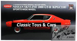 Acura Crossover on 18 Diecast Toy Model Cars Morris Minor  Austin Cooper  Nissan  Acura